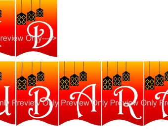 Eid Mubarak Lanterns Banner- Download instantly!