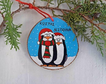 Couples Christmas, You're My Penguin, Mr and Mrs Ornament, Penguin Christmas, Our First Christmas, First Christmas as Mr and Mrs