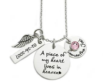 Personalized Memorial Necklace - A Piece of My Heart Lives In Heaven - Miscarriage Remembrance - Miscarriage Necklace - Infant Loss - 1116