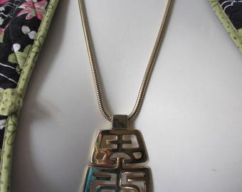 vintage Trafari Necklace Asian inspired goldtone Statement Costume Jewelry