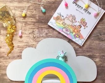 rainbow books shelf