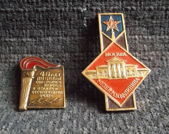 two vintage soviet / russian badges enamelled pins