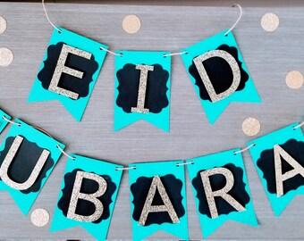 EID MUBARAK BANNER - Teal & Black with Glitter Gold Letters - Pennant - Bunting - Eid Decoration - Eid Banner - Eid Party Supplies Happy Eid