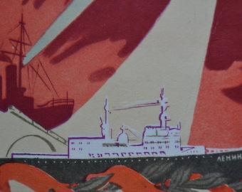 Soviet postcard, Revolution 1917, Russian propaganda postcard, Rocket postcard, Revolution 1917, Russian card, Printed in USSR