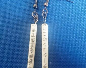 Japanese paper bead drop earrings