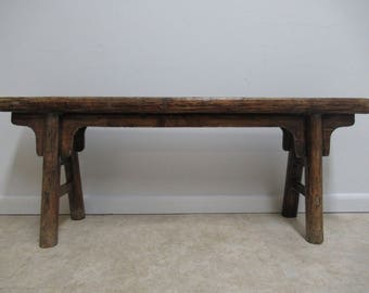 Antique Asian Chinoiserie Bench Stool Ottoman Seat