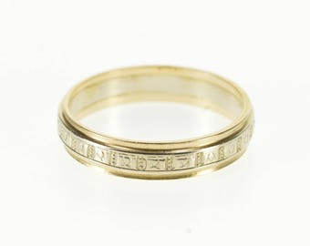 14k Two Tone Floral Dot Patterned Wedding Band Ring Gold
