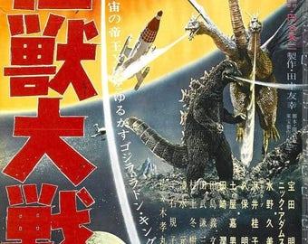 ON SALE NOW: Godzilla Vs Monster Zero Movie Poster Gojira Japanese Giant Monster