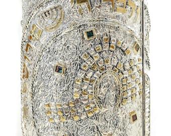 Tzion Torah Case