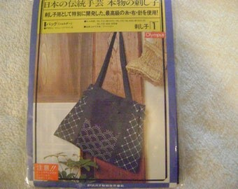 Sashiko Shoulder Handbag Kit with Needle/Threads/Thimble/Instructions