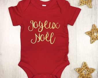 Joyeux Noel Happy Christmas babygrow gold text - baby's 1st Christmas - French slogan xmas baby vest - Joyeux Noel First Christmas babygrow