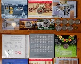 SALE! Very Big Set of Commemorative Coins of Ukraine 2015-2016 - 17 pcs.