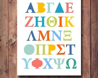 60% OFF Greek Alphabet, Nursery Print, Nursery Decor, Greek Alphabet Print, Greek Alphabet Poster, Kids Room Decor, Educational Gift