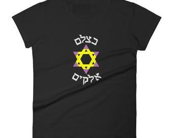 b'tzelem Elohim Intersex Pride Women's short sleeve t-shirt lgbt lgbtqipa mogai
