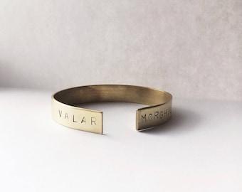 Valar Morghulis • Game of Thrones Handstamped Bracelet