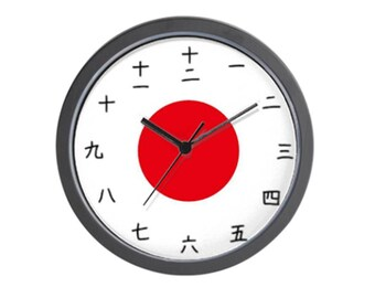 Jaopanese Numbers Wall Clock
