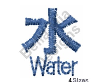 Japanese Character Water - Machine Embroidery Design