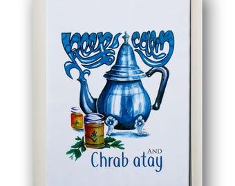 "Poster ""Keep calm and chrab atay"""
