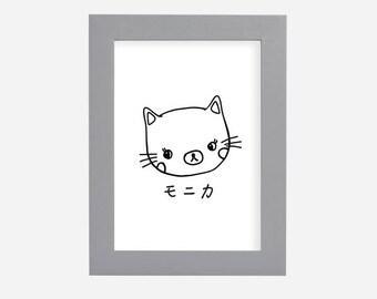 Japanese Monika A5 Illustration