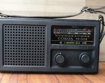 Vintage USSR radio СОКОЛ РП-304 / Retro radio / Home radio / Vintage radio / Old radio / Transistor radio /Old russian radio / Pocket radio/