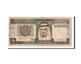 saudi arabia 1 riyal 1984 km #21b vf(20-25)