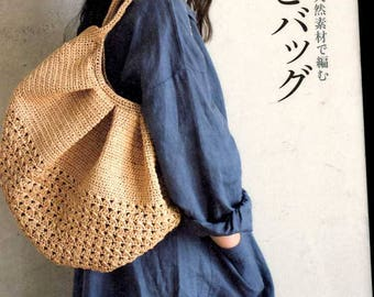 Crochet Bags made with Summer Yarns - japanese craft book