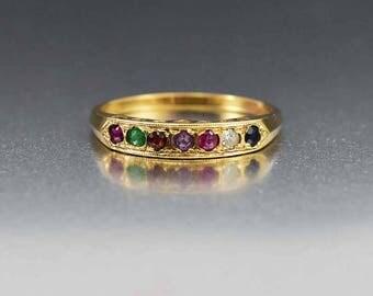 Vintage REGARDS Acrostic Ring | English 9K Gold Ring | Ruby Emerald Garnet Amethyst Diamond Sapphire Gemstone Ring Band | Love Token