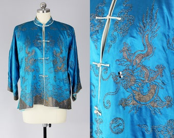 1940s Teal Satin and Gold Embroidered Chinese Jacket