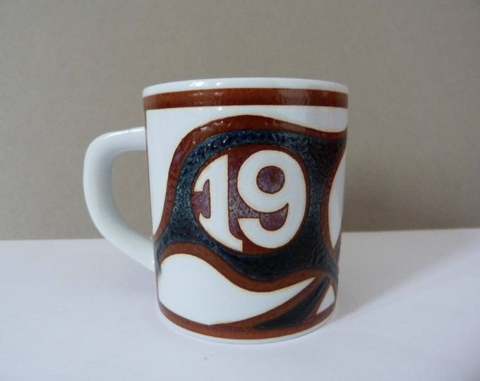 Royal Copenhagen mug 19758Danish and vintage
