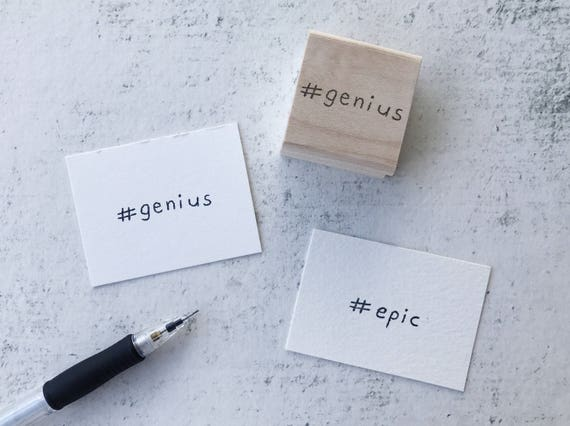 The #hashtag Stamps - Genius and Epic Stamp - Inspirational and Motivational Rubber Stamps - Teacher's Grading Stamps
