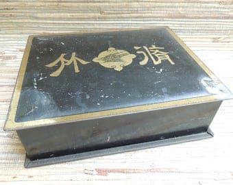 Vintage Mahjong Set Tin Box Bamboo Tiles Bone Markers And Chips