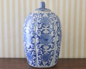 Vintage Chinoiserie Jar