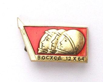 Space, Badge, Voskhod, Soviet Vintage metal collectible pin, Spacecraft, Cosmos, Made in USSR, 60s