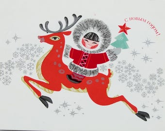 Happy New Year! Artist E. Senin - Used Vintage Soviet Postcard, 1974. Children Eskimo Reindeer Christmas tree Red Star North Christmas Print