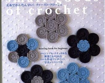 "50 ASASHI ORIGINAL CROCHET Pattern-""Lovely Small Goods of Crochet-Knitting Book for Beginner""-Japanese Craft E-Book #128.Lace,doily,basket."