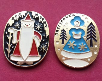 Santa Claus, Snow Maiden - Vintage soviet metal pin, Ded Moroz. Pick from set. Christmas tree, Santa Claus, Made in USSR, 80s