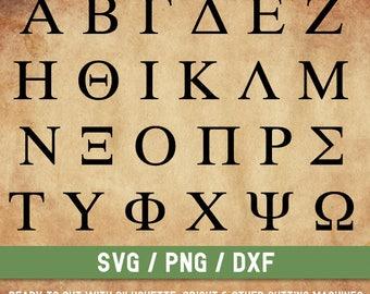 Greek Letters svg, Greek Letters cut file, Greek Letter, Sorority Letters svg, College Letters Svg, Greek Alphabet, Greek Letter for Shirt