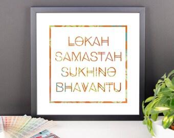 Square Framed Lokah Samastah Sukhino Bhavantu framed quote.  Sanskrit mantra | yoga studio decor | yoga wall print | yoga gift ideas |kirtan