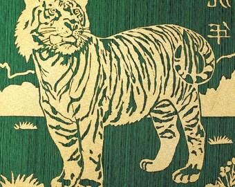 Gold Tiger - Green Silk, Thai Screen Print on Silk, Thai Tiger Art, Tiger Wall Decor, Thai Silk Screen Art Panel, DIY Silk Pillow  (TSP-203)