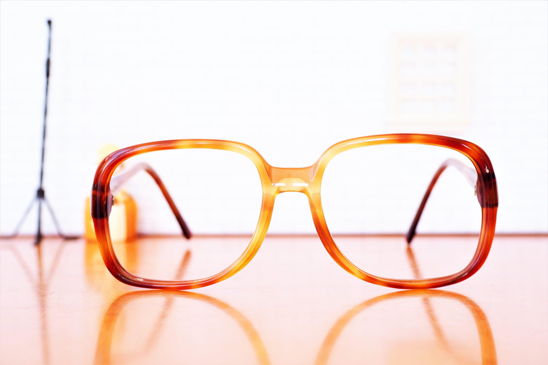 Vintage Eyeglass 1970\'s Oversize Disco Era Frames New Old Stock ...
