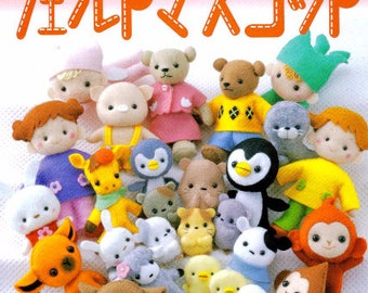 Felt Toys Pattern eBook (FAB13),Japanese Craft eBook,Felt Softies Pattern,Felt Animal Toys Pattern,Felt Dolls Pattern,Felt Mascot Pattern