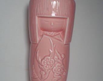 "Vintage Pink Ceramic Kokeshi Doll for Plum Gekkeikan (Plum Wine) Kyoto, Japan, 9""x 4"", Vintage Advertising, Vintage Pink Pitcher"
