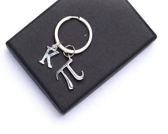 Personalised Pi Keyring | Mathematics Key Chain | Maths Gift Idea | Mathematician Gift