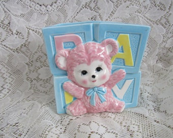 Vintage Teddy Bear Block Baby  Planter,   Baby Shower Gift,   Japan