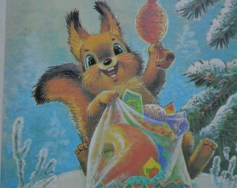 Vintage Soviet postcard, Christmas postcard, Squirrel postcard, Happy New Year, Christmas illustration, collectible paper, USSR postcard