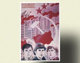 Soviet Propaganda Print - Soviet Poster Youth Poster Vintage Soviet Decor Gift Idea Soviet Wall Art Russian Revolution  Russian Poster