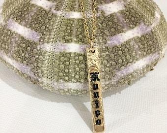 5mm gold filled vertical pendant