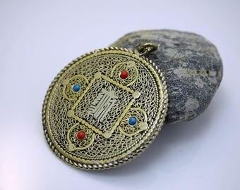 Brass and Silver Pendant Tibetan Pendant Large Double Sided Pendant (1) Focal Pendant X255