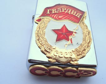 Soviet Lighter/USSR/ Soviet Souvenir/ Soviet Guards Badge/ Vintage Cigarette Lighter /Unused