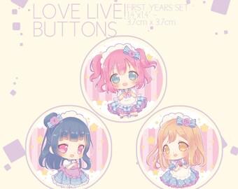 Love Live! Sunshine - Aqours First Years Maid Button Set